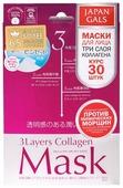 Japan Gals маска 3 слоя коллагена