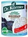 Хлебцы рисовые Dr. Korner с витаминами 100 г