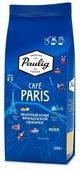 Кофе молотый Paulig Cafe Paris
