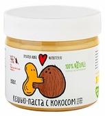 Nutbutter Кешью паста с кокосом
