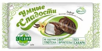 Зефир Умные сладости ванильный глазированный со стевией 60 г