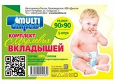 Multi Diapers вкладыши марлевые (90х90 см) 5 шт.