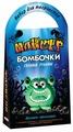 Развивашки Аромафабрика Бомбочки для ванн Монстр Форнеус (С0715)