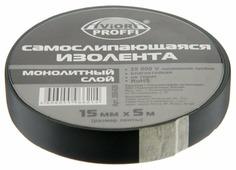 Изолента Aviora Proffi ЭПР/ПВХ 15 мм х 5 м