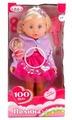 Интерактивная кукла Карапуз Полина, 40 см, POLI-13-A-RU (18)
