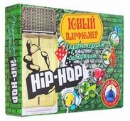 Инновации для детей Парфюмерная симфония. Hip-Hop