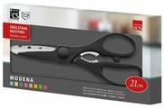 Ножницы CS-Kochsysteme Modena универсальные в коробке 21 см
