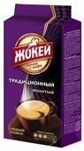 Кофе молотый Жокей Традиционный