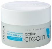 Aravia Professional Крем активный увлажняющий с гиалуроновой кислотой Active cream