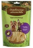 Лакомство для собак Деревенские лакомства для мини-пород Уши Кроличьи