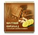 """Шоколад Верность качеству """"Постный день"""" горький с лимоном и имбирём"""