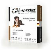 Inspector Ошейник для крупных собак, 75 см