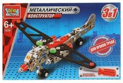 Винтовой конструктор ГОРОД МАСТЕРОВ Для уроков труда 1228 3 в 1: Самолет, вертолет, болид