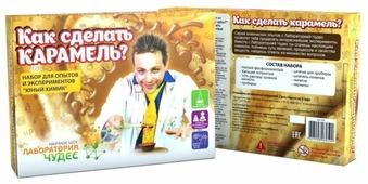Набор Инновации для детей Как сделать карамель?