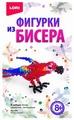 LORI Набор для бисероплетения Яркий попугай