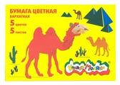Цветная бумага бархатная Верблюд Каляка-Маляка, 17.5х25 см, 5 л., 5 цв.