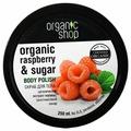 Organic Shop Скраб для тела Малиновые сливки