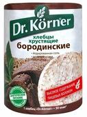 Хлебцы ржаные Dr. Korner бородинские 100 г