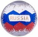 Футбольный мяч Jögel Russia