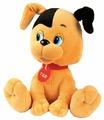 Мягкая игрушка Мульти-Пульти Котёнок Гав Щенок 25 см