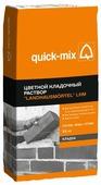 Строительная смесь quick-mix LHM