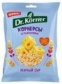 Чипсы Dr. Korner цельнозерновые кукурузно-рисовые корнерсы Нежный сыр