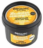 Organic Shop Скраб для тела Organic kitchen Жёлтая сенсация