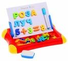 Доска для рисования детская Сима-ленд магнитная с контейнером-подставкой (480209)