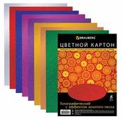 Цветной картон голографический, золотой песок BRAUBERG, A4, 8 л., 8 цв.