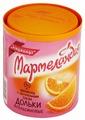 Мармеладные дольки Мармеландия Апельсиновые дольки 250 г