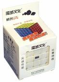 Головоломка Moyu 5x5x5 WeiChuang GTS