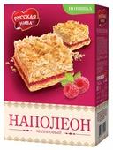 Торт Русская нива Наполеон малиновый