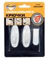 Набор крючков Aviora 302-100 (2 шт.)