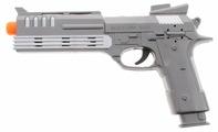 Пистолет ABtoys Arsenal (ARS-251/ARS-117)