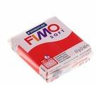 Полимерная глина FIMO Soft запекаемая индийский красный (8020-24), 57 г