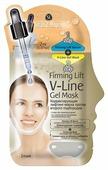 Skinlite корректирующая лифтинг-маска против второго подбородка