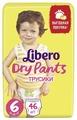Libero трусики Dry Pants 6 (13-20 кг) 46 шт.