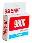 Картридж EasyPrint IB-980C