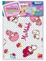 Многоразовые пеленки Multi Diapers непромокаемая теплая Ультрасофт 60х90
