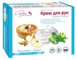 Развивашки Аромафабрика Крем для рук Бархатное яблоко (С0911)