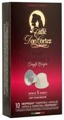 Кофе в капсулах Carraro Don Cortez Costarica (10 капс.)
