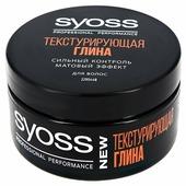 Syoss Текстурирующая глина 2295448