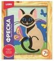 LORI Фреска из песка Сиамская кошка (Кп-041)