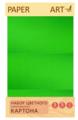 Цветной картон гофрированный Paper Art Классика цвета Канц-Эксмо, 20x28 см, 5 л., 5 цв.