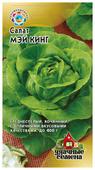 Семена Удачные семена Салат кочанный Мэй кинг 1 г Гавриш 1 г