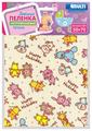 Многоразовые пеленки Multi Diapers непромокаемая теплая Ультрасофт 50х70