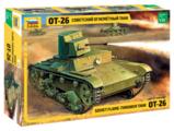 Сборная модель ZVEZDA Советский огнеметный танк ОТ-26 (3540) 1:35