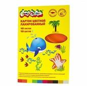 Цветной картон Лакированный Каляка-Маляка, A4, 10 л., 10 цв.
