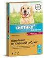 Килтикс (Bayer) ошейник от блох и клещей инсектоакарицидный для собак и щенков