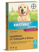 Килтикс (Bayer) Килтикс для собак крупных пород 66 см